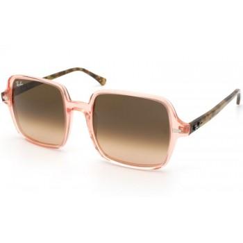 Óculos de Sol Ray-Ban SQUARE II RB1973 1282/A5 53-20