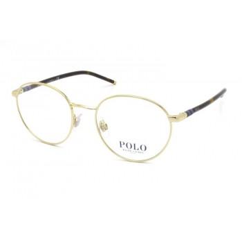 Armação Polo Ralph Lauren PH1201 9116 50-18