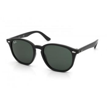 Óculos de Sol Ray-Ban RJ9070S 100/71 46-16